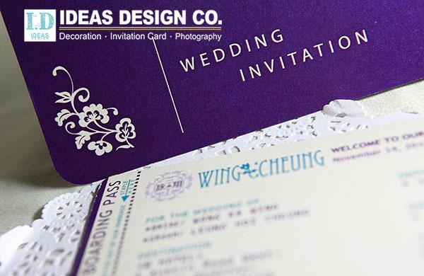 Boarding Pass Invitation Card 喜帖